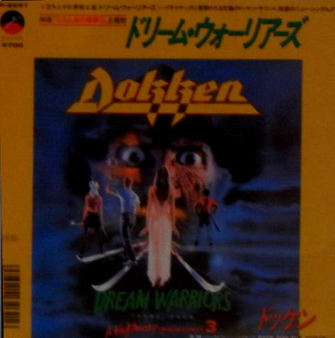 Dokken___Dream_W_515c63046ac18.jpg