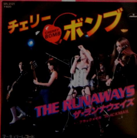 Runaways__The____515d2d0070a6a.jpg