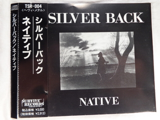 Silver Back - native.jpg